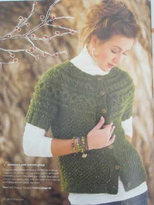 Interweave knit web 4