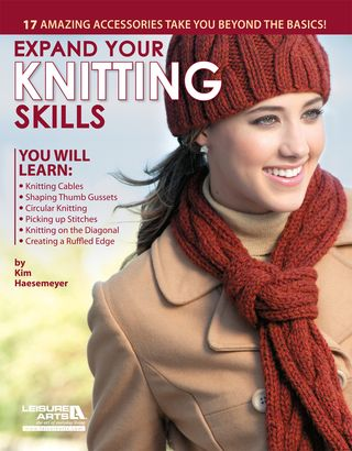 Expand Knit front cover